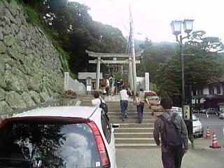 筑波山神社入り口へ