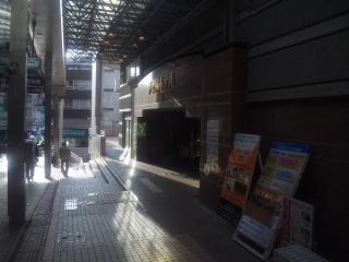 伊藤園ホテル熱海館
