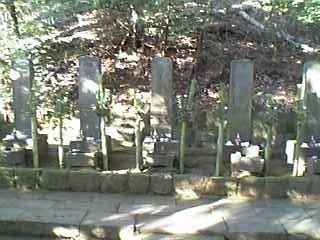 後北条氏5代のお墓