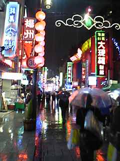 雨の中華街