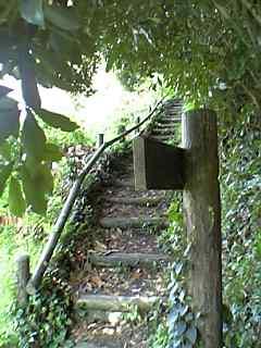 高崎公園の立て札