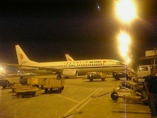 北京空港着