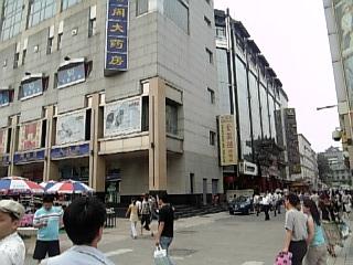 全聚徳-王府井店