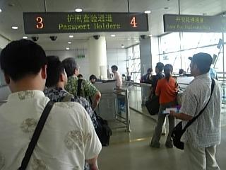 上海で出国手続き