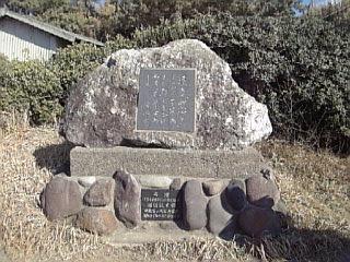 何かの石碑