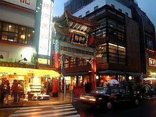 中華街入り口