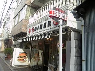 T.B.C.DINER