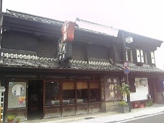昔風の建物