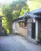 有久寺温泉入り口