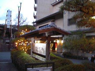 熱川第一ホテル入り口