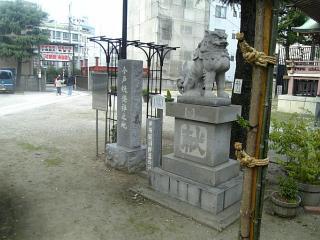 沖田総司終焉の地の碑
