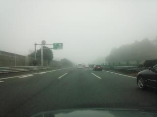 常磐自動車道の霧