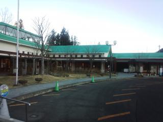 秋保の里センター
