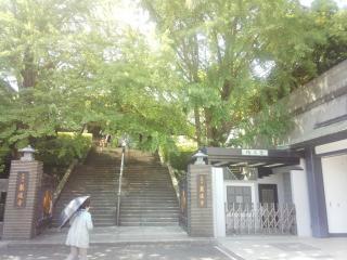 乗蓮寺入口