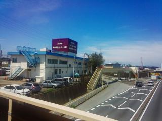 JR貨物新座ターミナル